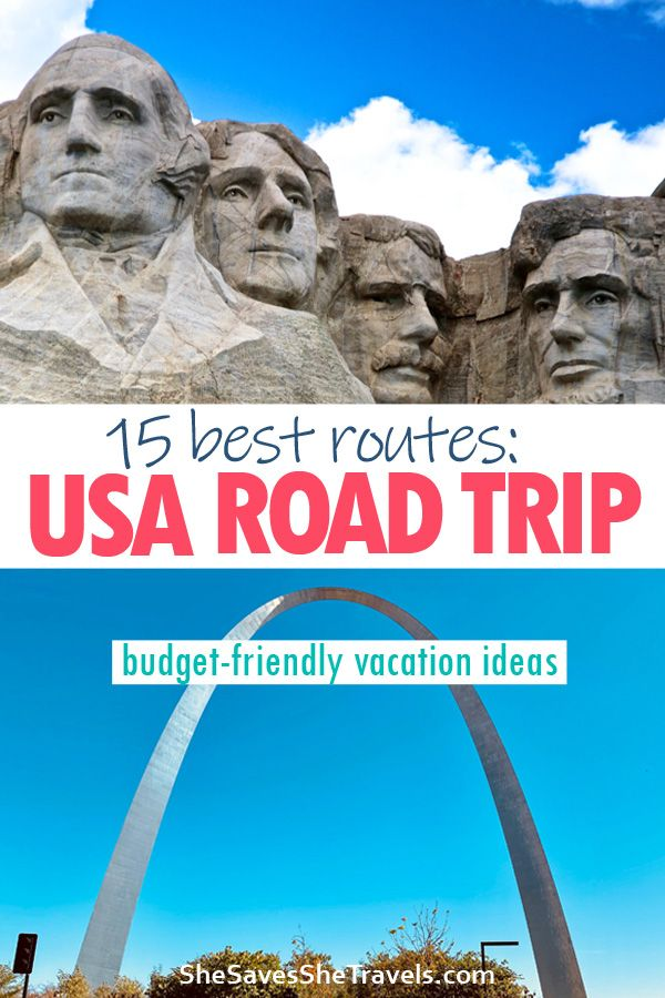 Take one of these 15 must do road trips in the USA. Scenic drives through parts of the US you didn't know existed, plus big cities and iconic favorites. These road trip itineraries are perfect for your next family vacation with the kids. #vacation #USA # roadtrip North America road trip  |  USA vacation  |  Midwest road trip  |  family road trip  |  family vacation destination