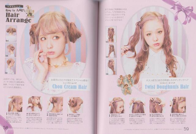 22 Japanese Hair Styles Ideas Hair Styles Japanese Hairstyle Asian Hair