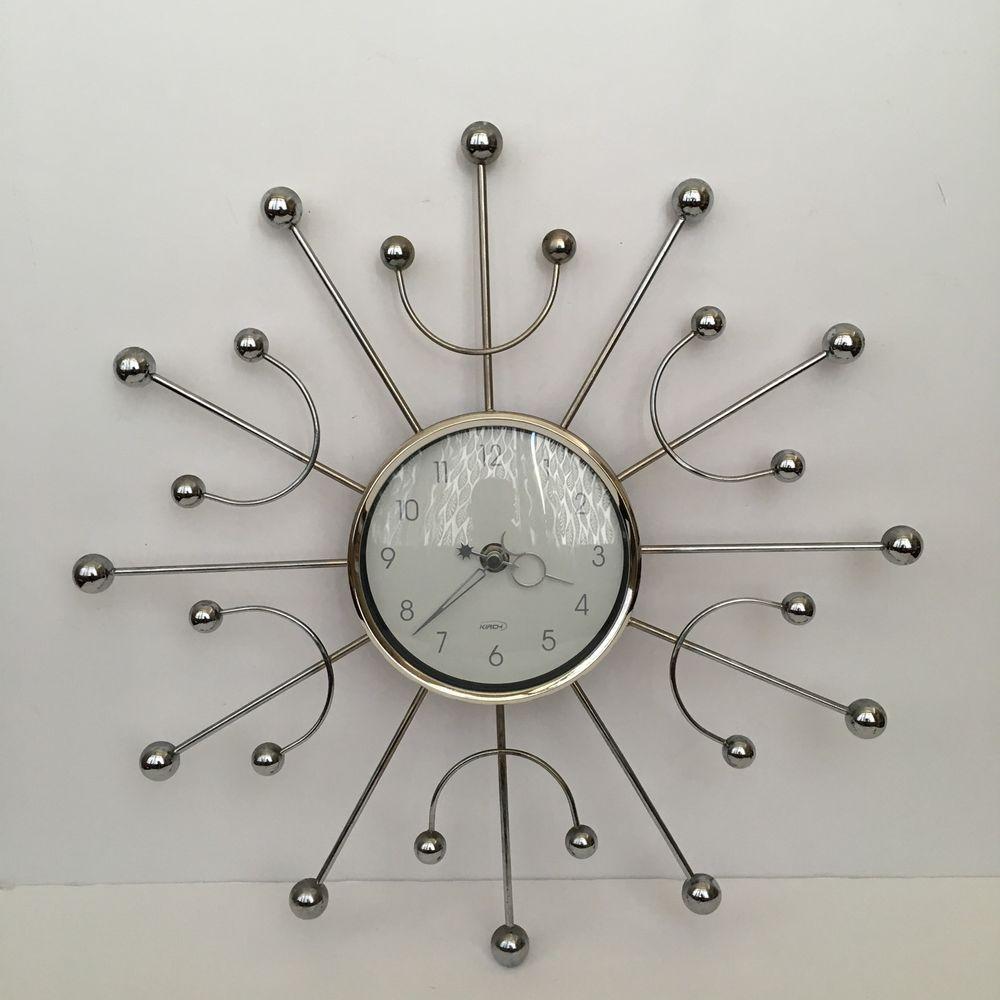 Kirch Starburst Star Burst Wall Clock Sun Moon Mid Century Modern Design Wall Clock Clock Mid Century Modern Design