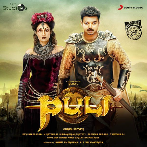 Puli hindi 2015 movie mp3 songs latest songs collections puli hindi 2015 movie mp3 songs altavistaventures Choice Image