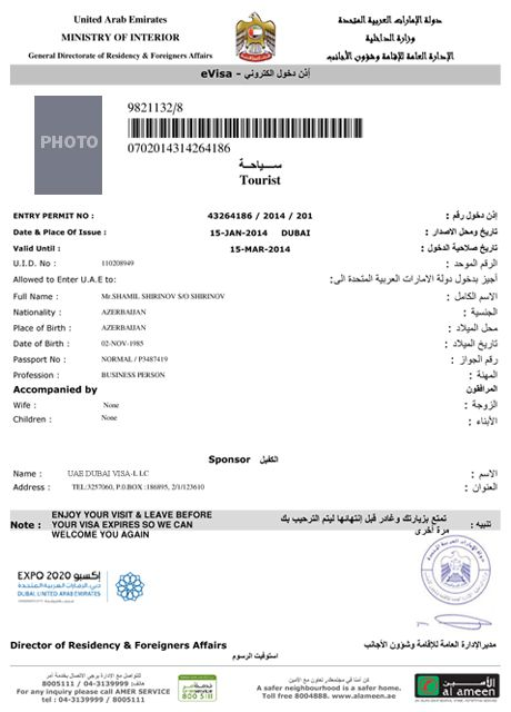 A Visa For The United Arab Emirates Would Be Required Anyway Visa
