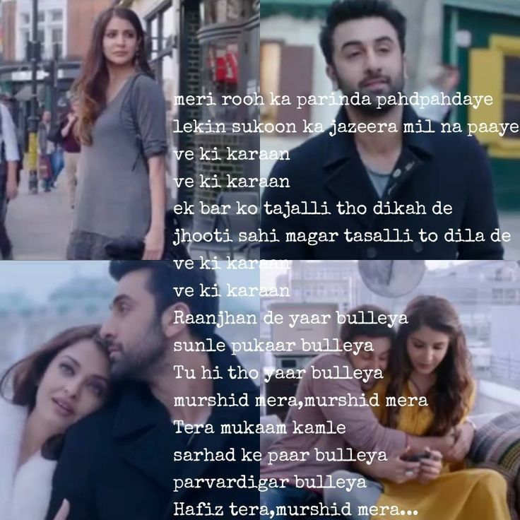 Pin By Faŕhana Khanzzz On Lyrics Song Song Lyric Quotes Love Song Quotes Favorite Lyrics