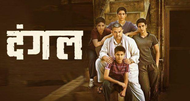 Jeena Isi Ka Naam Hai Hindi Movie Full Download Utorrent Movies