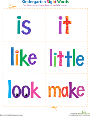 Kindergarten Sight Words: Is to Make | Kindergarten sight words ...