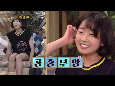 해피투게더3 - 환희-서신애-진지희가 가장 좋아하는 아이돌은? 수호 '소심왕' 등극!. 20160707