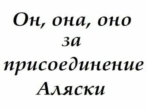 Пин на доске Русский язык как иностранный.