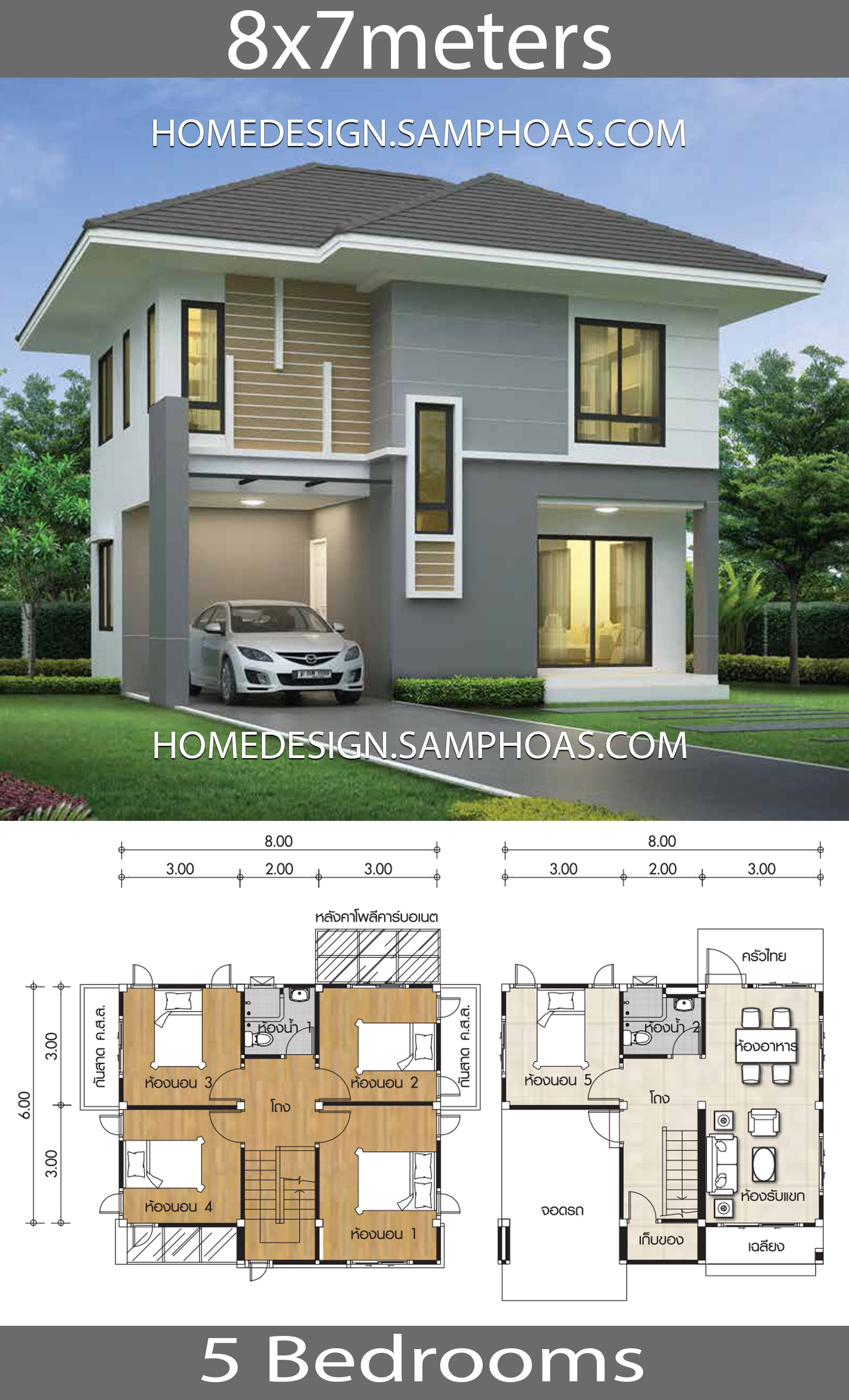 Small House Plans 7x8m With 5 Bedrooms House Idea In 2020 2 Storey House Design Architectural House Plans House Layout Plans