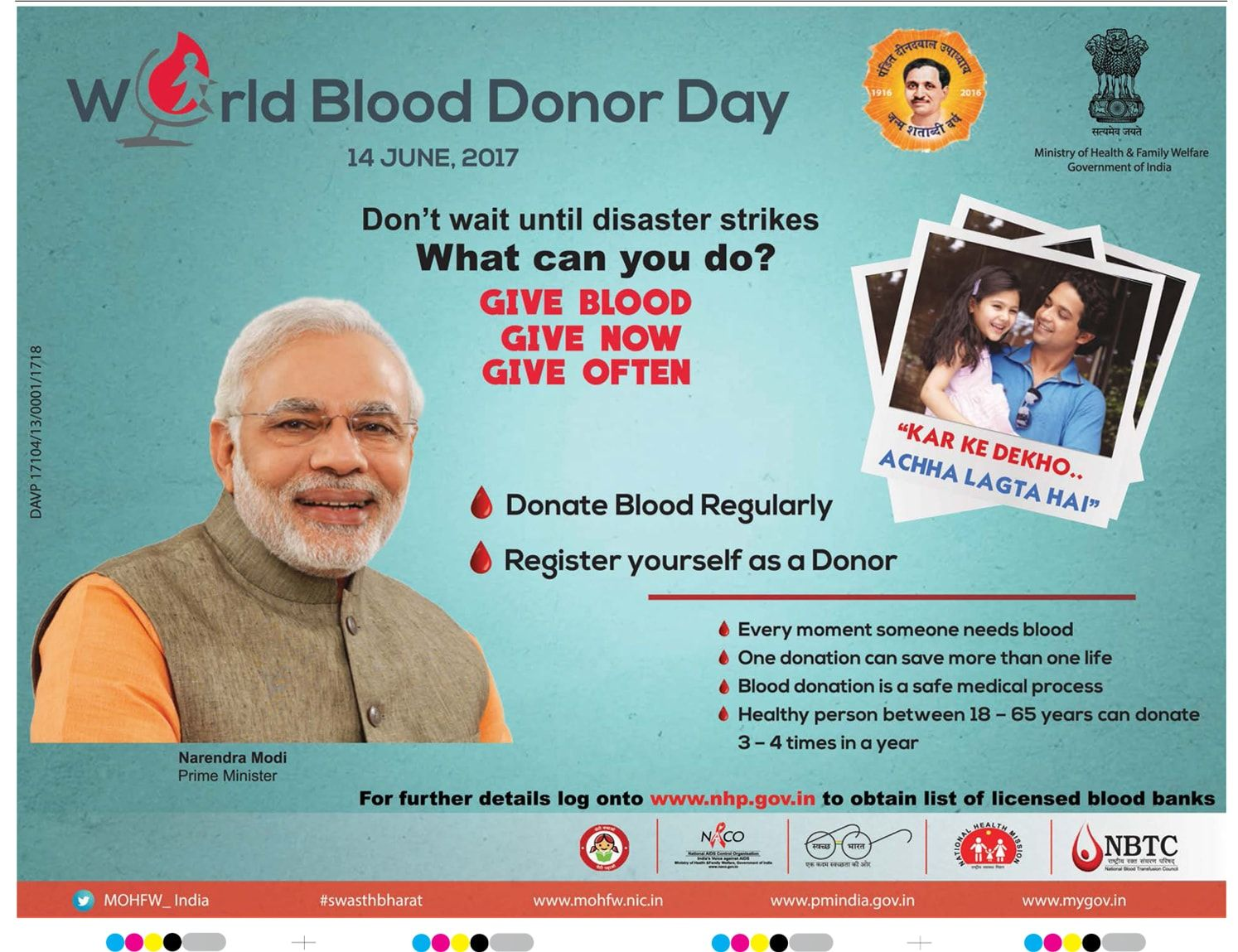 NBTC World Blood Donor Day Ministry of Health & Family