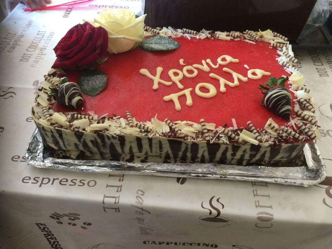 Meine Torte für meine Mama ❤️