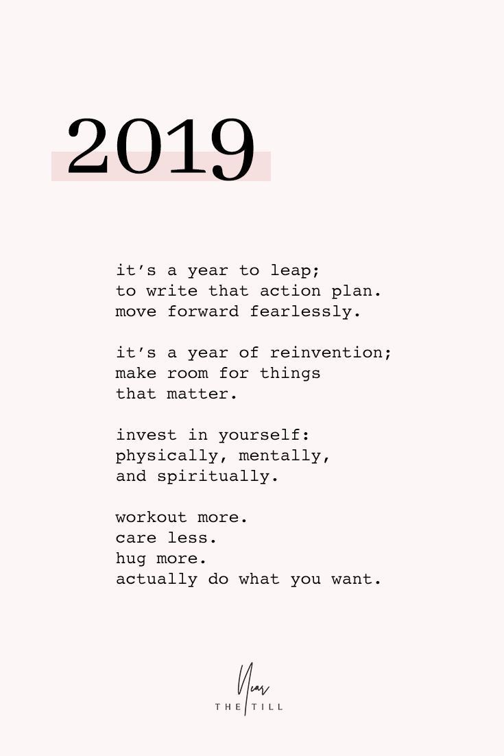 Here's to 2019 Positive quotes