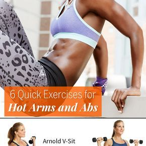 8 exercises for the ultimate arms and abs workout  quick