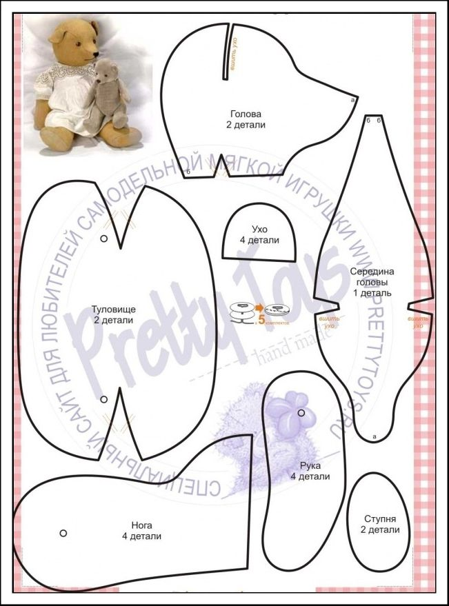 выкройка мишки steiff - Google-Suche | Выкройка Teddybär | Pinterest