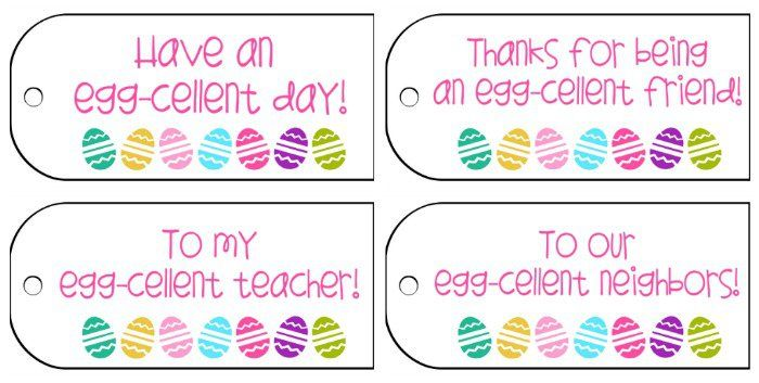 Egg cellent free easter gift tags includes teacher and neighbor egg cellent free easter gift tags includes teacher and neighbor negle Gallery