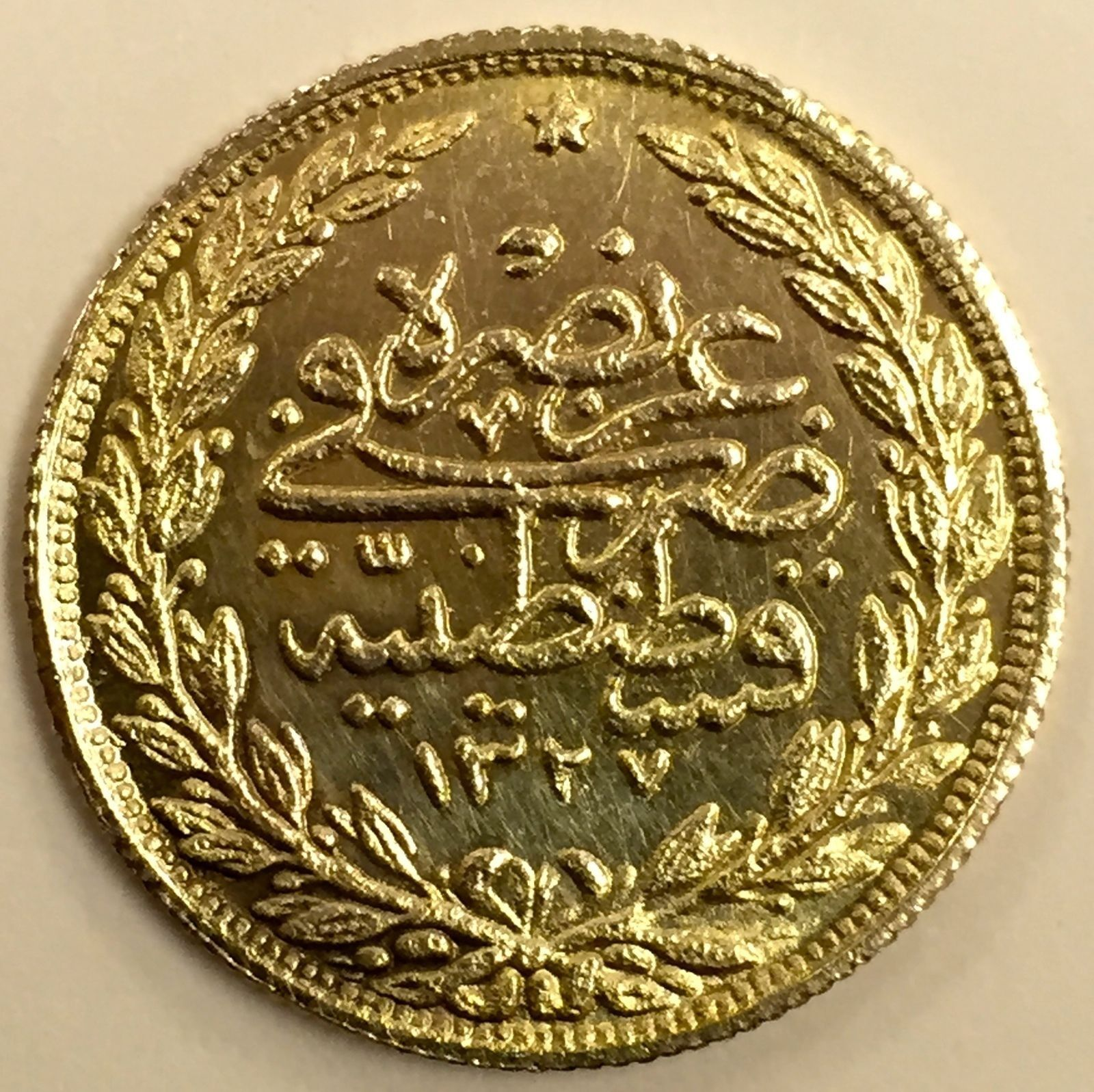 Ottoman Empire, 100 Kurush Gold coin AH1327/7 minted in Turkey