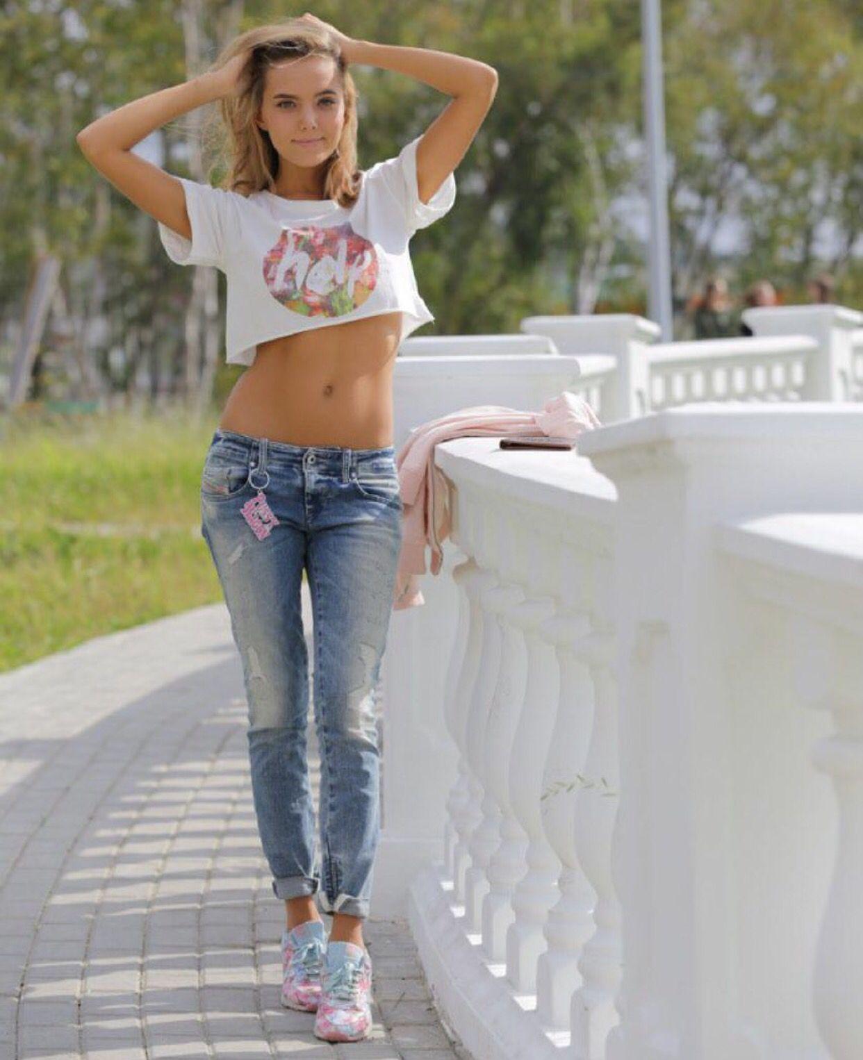 katia clover