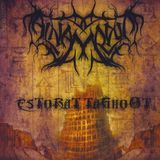 Estorat Taghoot [CD]