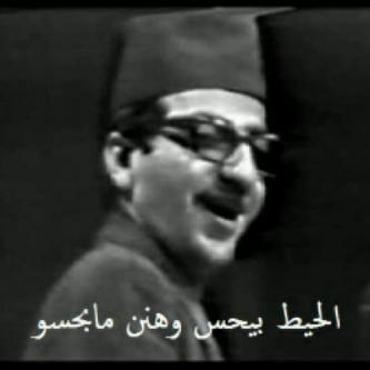 Arabic Classic غوار Funny Arabic Quotes Funny Words Beautiful Arabic Words