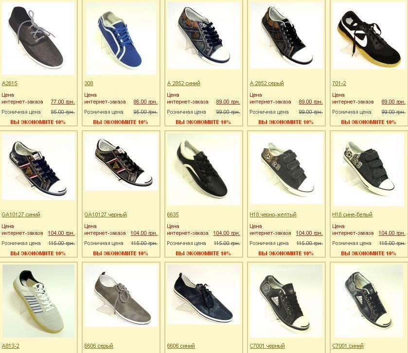 Интернет-магазин обуви Miraton: обувь, Киев, доставка и комфорт
