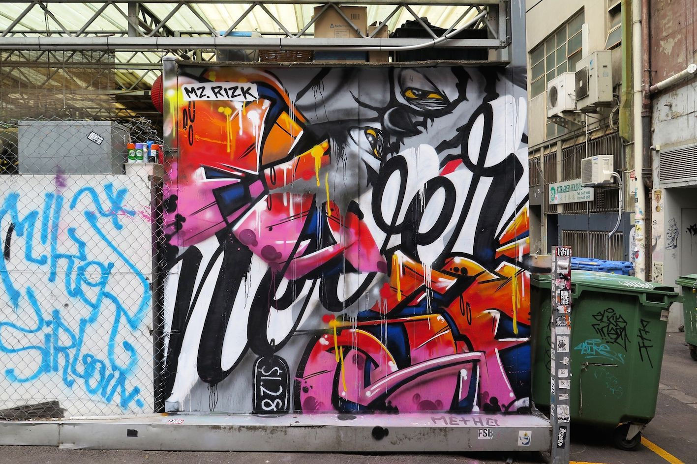 deansunshine_landofsunshine_melbourne_streetart_graffiti_neversatisfied melbourne 4