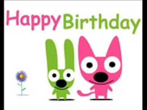 Hoops And Yoyo Free Birthday Cards My