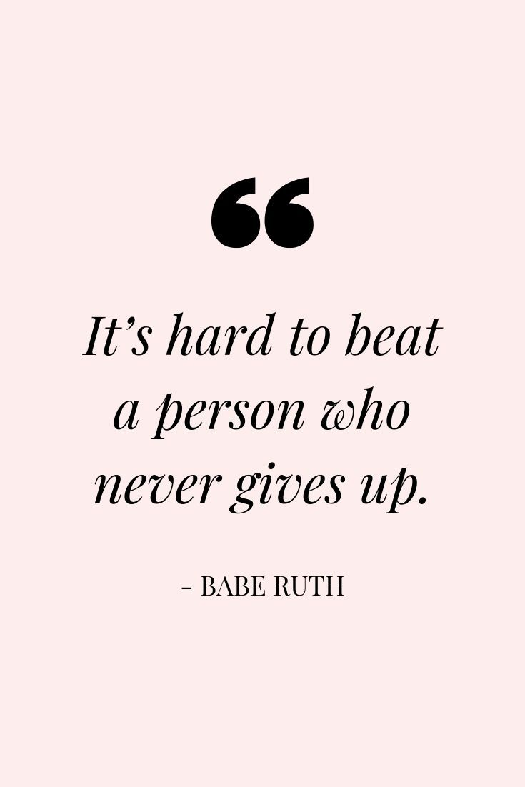 Success Quotes About Never Giving Up