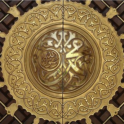 Masjid Nabawi door detail HEY MAN THAT\u0027S A DOOR\u2026\u2026I THOUGHT IT WAS & Masjid Nabawi door detail HEY MAN THAT\u0027S A DOOR\u2026\u2026I THOUGHT IT WAS A ...