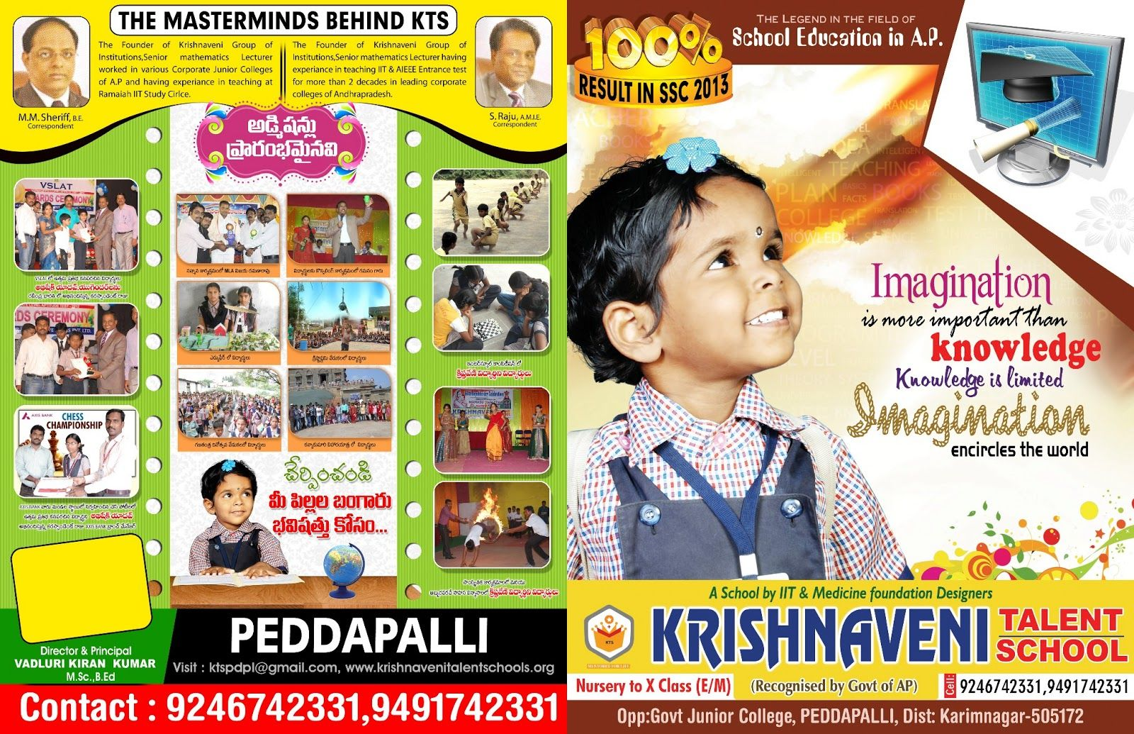 Krishnaveni Talent School Custom Brochure Design Template Free
