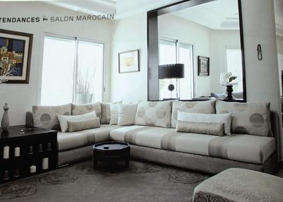 The salon marocain salon marocain moderne pinterest - Decoration salon oriental moderne ...
