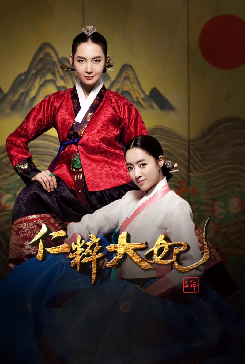 Pin by LINE TV on 戲劇橫/直圖 Korean drama online, Korean
