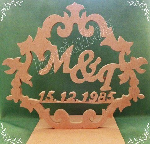 Weeding Sign. Wedding Gift. Wedding table by GmkmagnificentCrafts