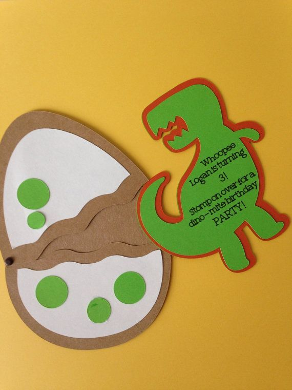 Dinosaur Birthday Invitations Trex