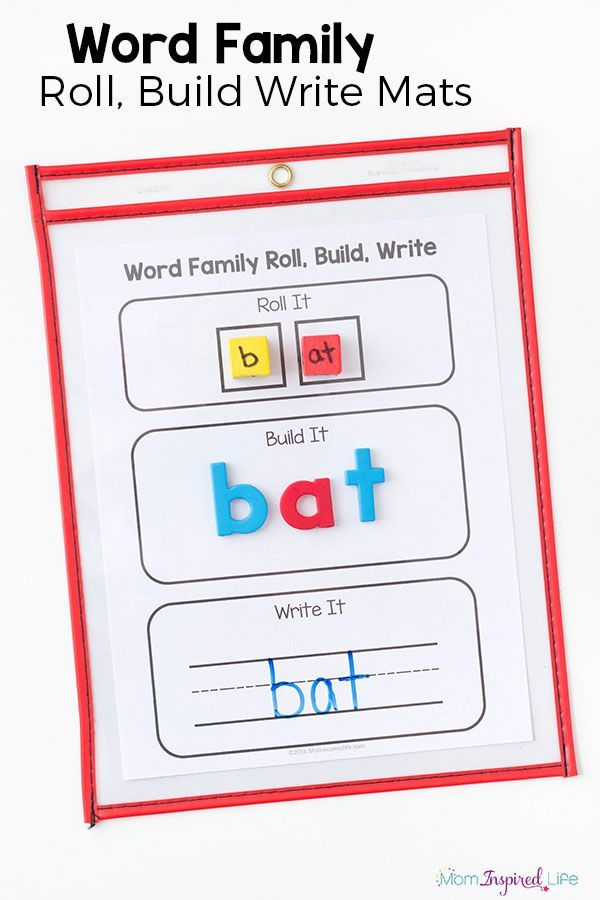 Teaching Word Families With Roll Build And Write Mats Word Families Kindergarten Word Families Cvc Word Families