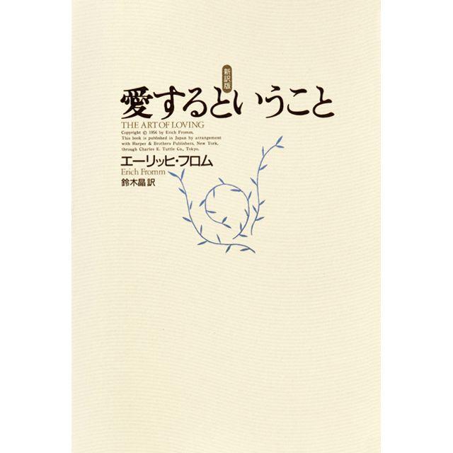NO.01 姜 尚中さん|人生を肯定的に考える