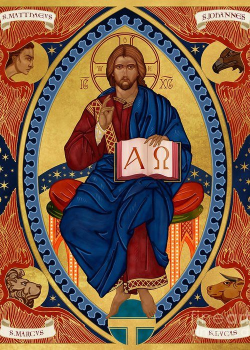 Icon Greeting Card featuring the digital art Christ In