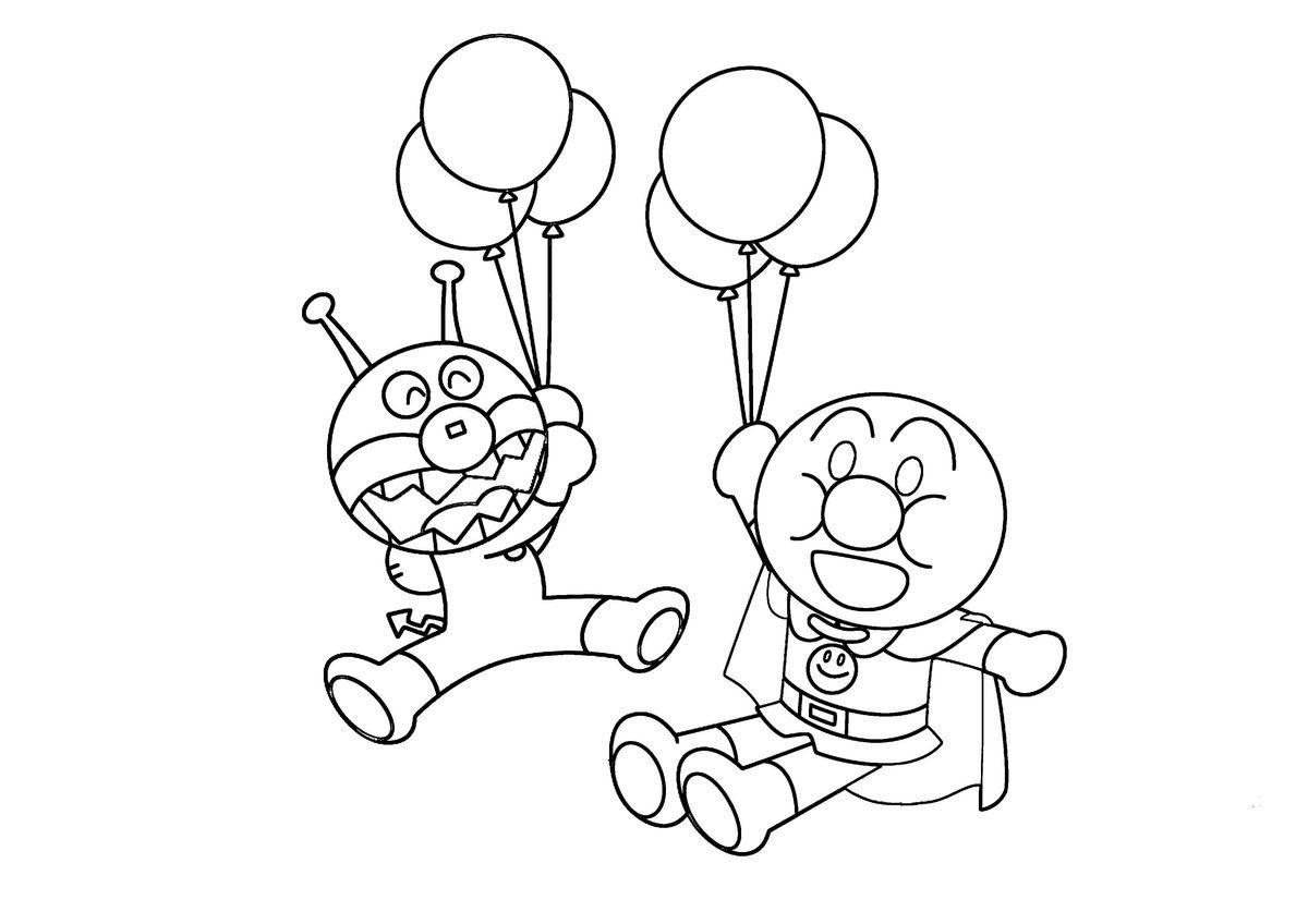 Pin On Kids生日partydiy
