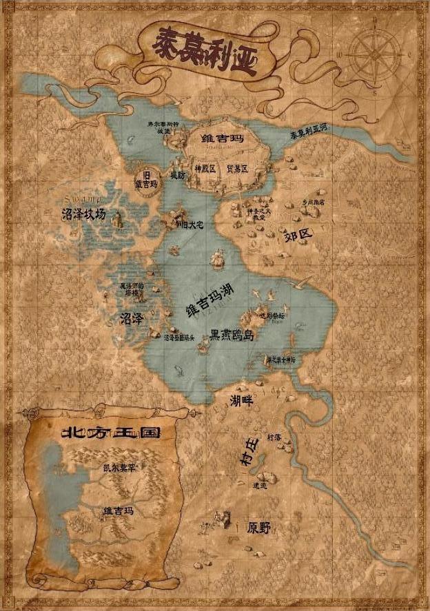Witcher 1 | World Map Art (Video Game) | World map art, Map art, Map ...