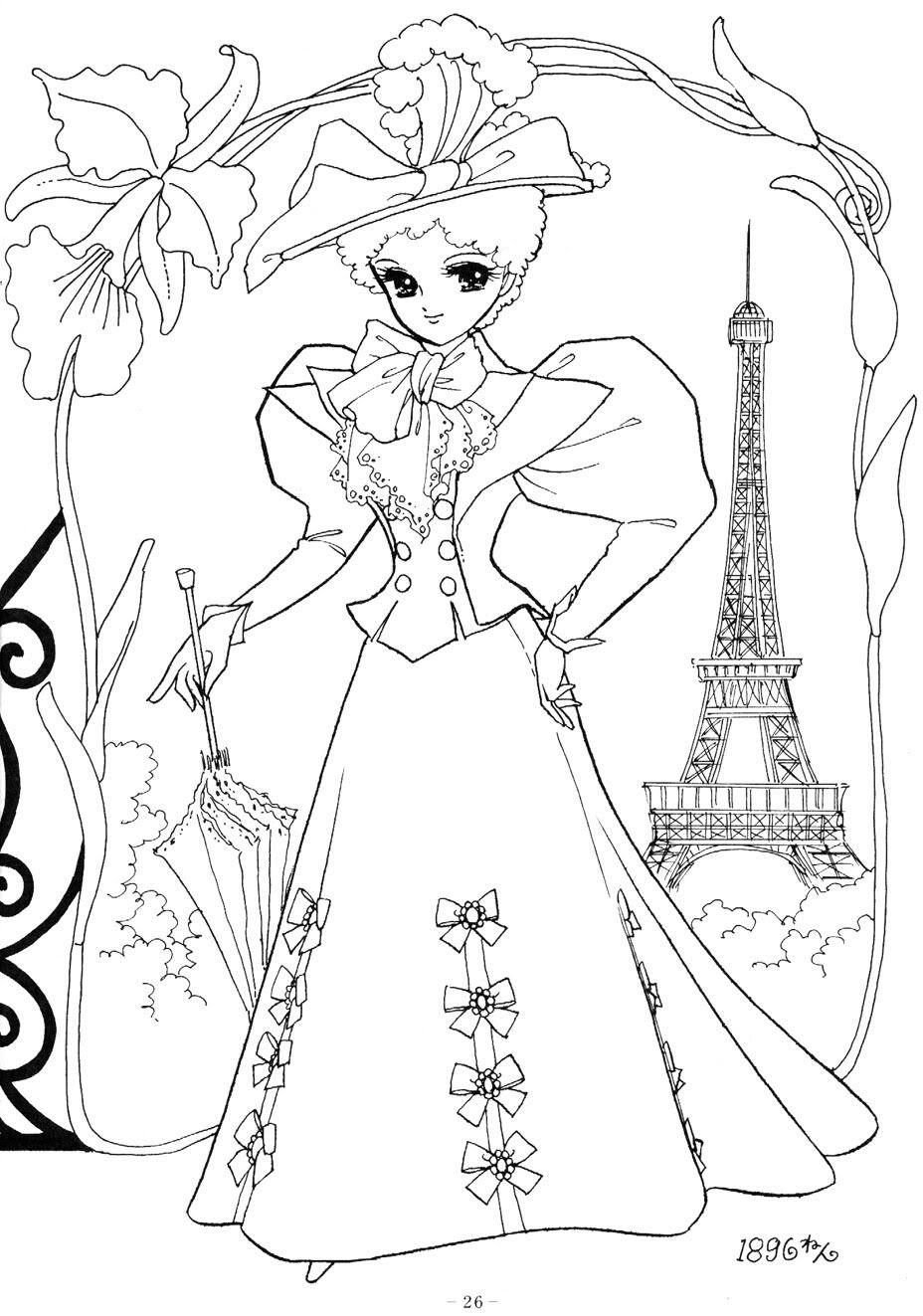 Ladies in historical costume: 1896, Princess World, shoujo princess ...