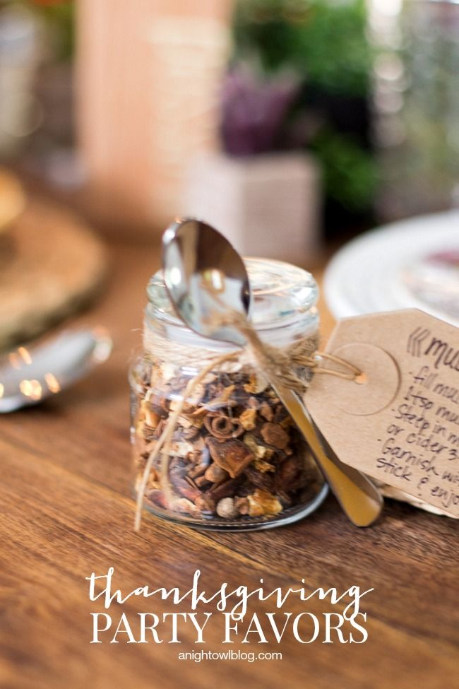 thanksgiving table favors. gift your thanksgiving guests a party favor of mulled spices and fill their homes with the table favors o