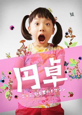 Movie おしゃれまとめの人気アイデア Pinterest Chihiro 映画 映画 ポスター ポスター