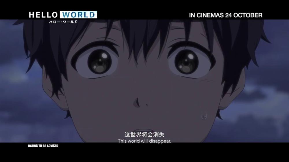 HELLO WORLD in cinemas 24 October YouTube in 2020