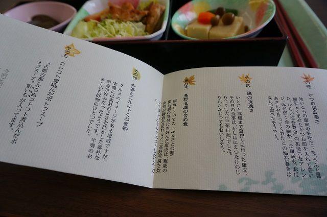 茨木市役所南館スカイレストラン