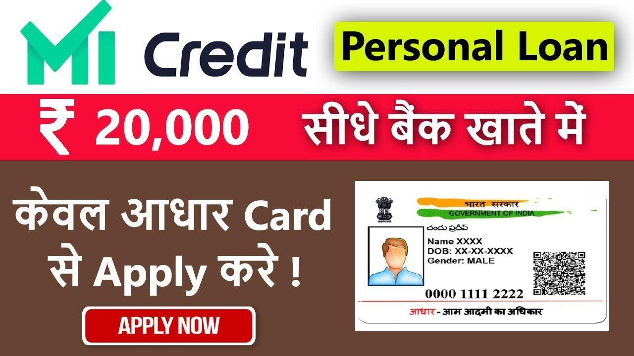 Pin On Personal Loan From Mi Credit