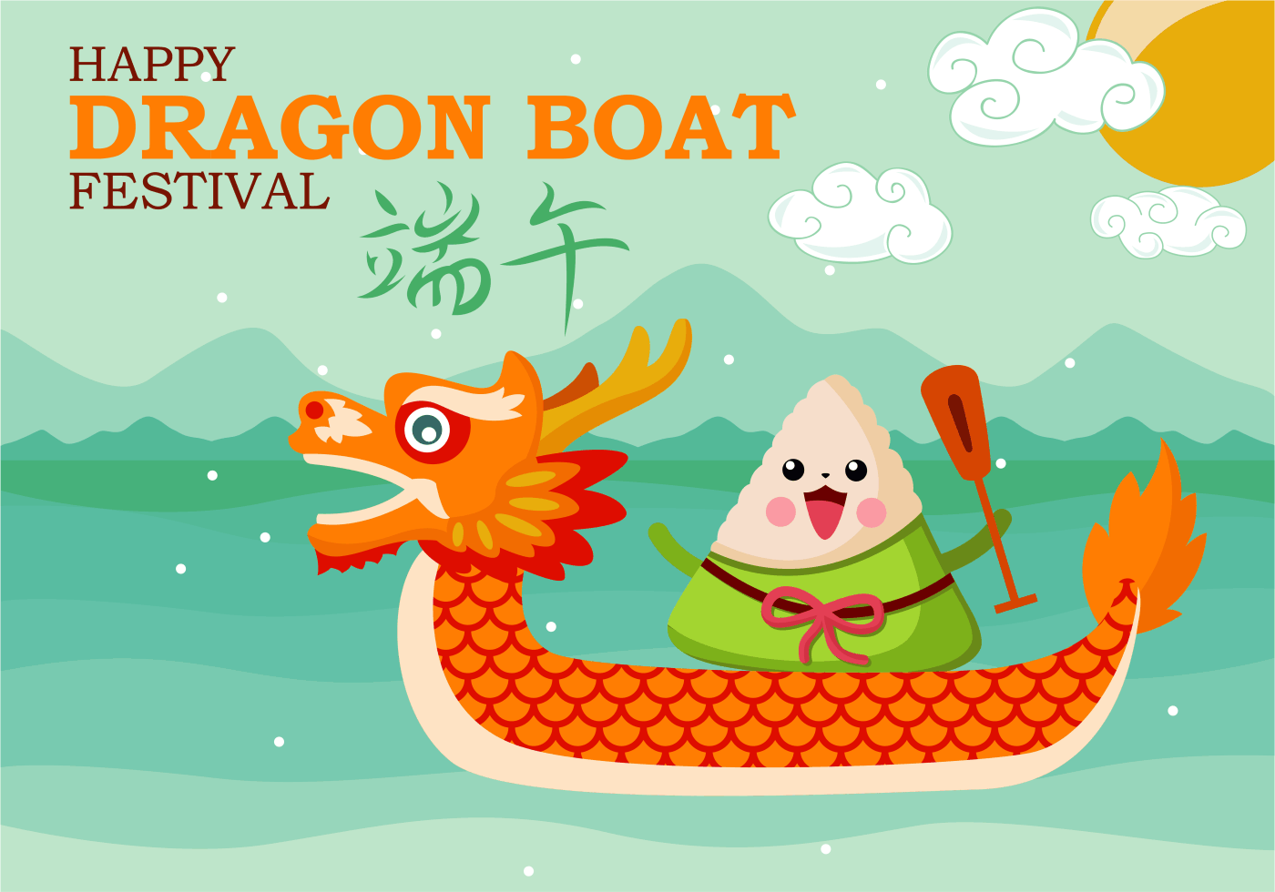 Here S A Fun Cute Dragon Boat Festival Vector The Chinese