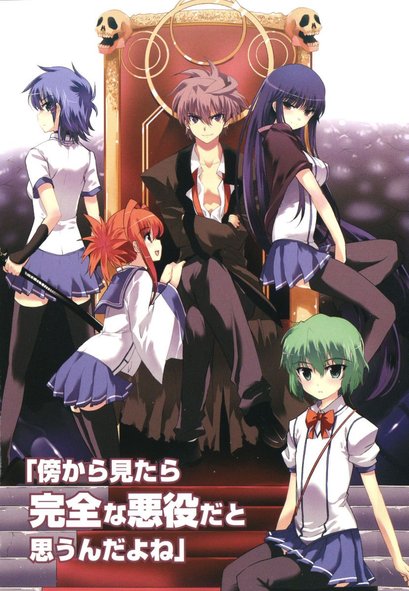 Anime Like Demon King Daimao   7 Must See Similar Anime