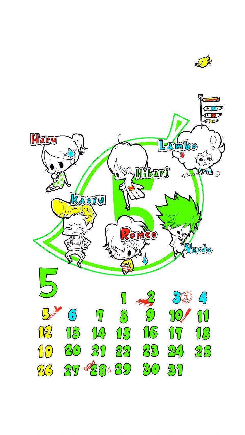天野明 担当編集 公式 on twitter 5月に入りました 天野明先生から今月も描き下ろしのカレンダーイラストが到着しています よろしければダウンロードしてみてください akira anime hitman reborn reborn katekyo hitman
