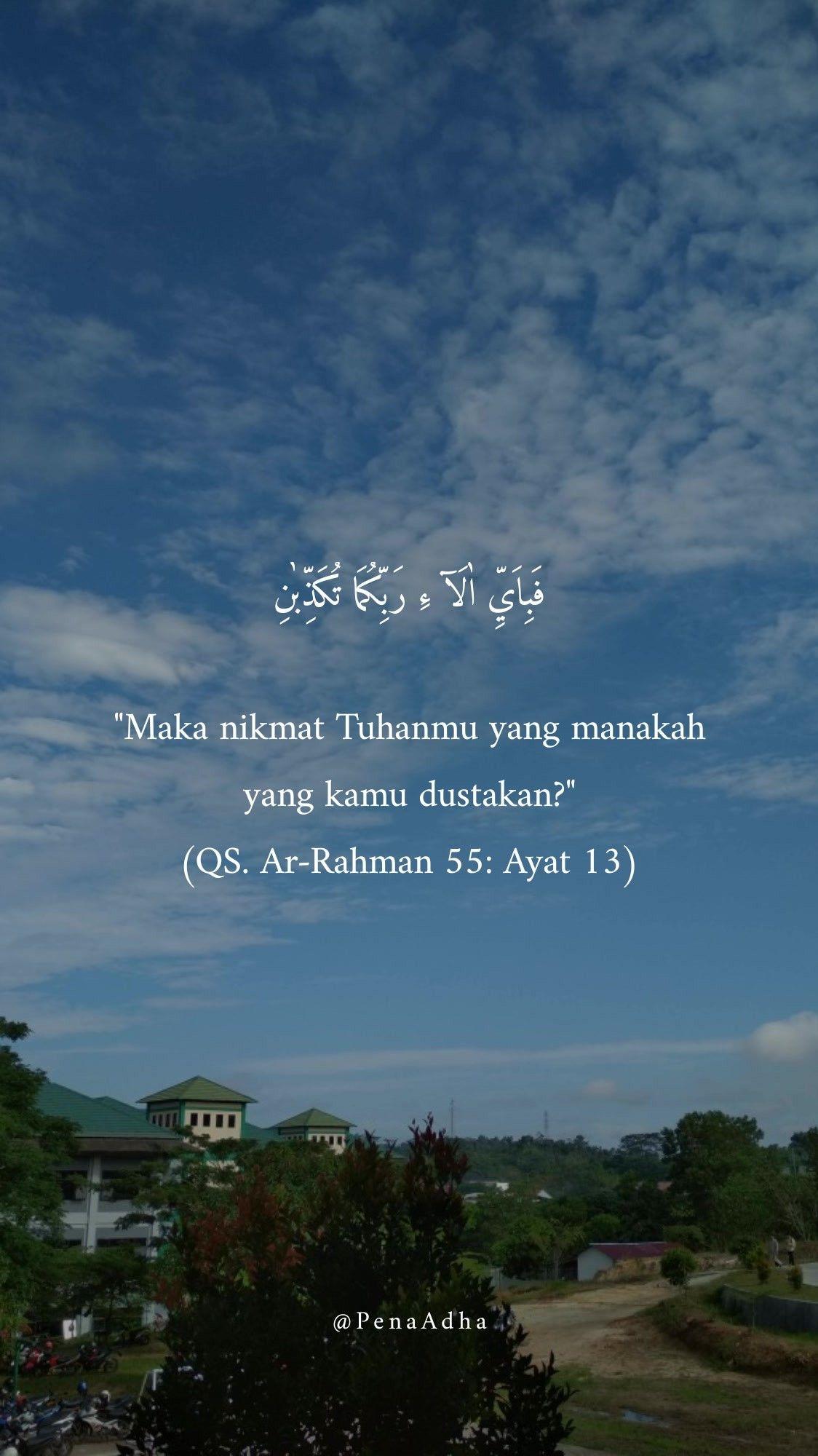 Maka Nikmat Tuhanmu Yang Manakah : nikmat, tuhanmu, manakah, Nikmat, Tuhanmu, Manakah, Dustakan?