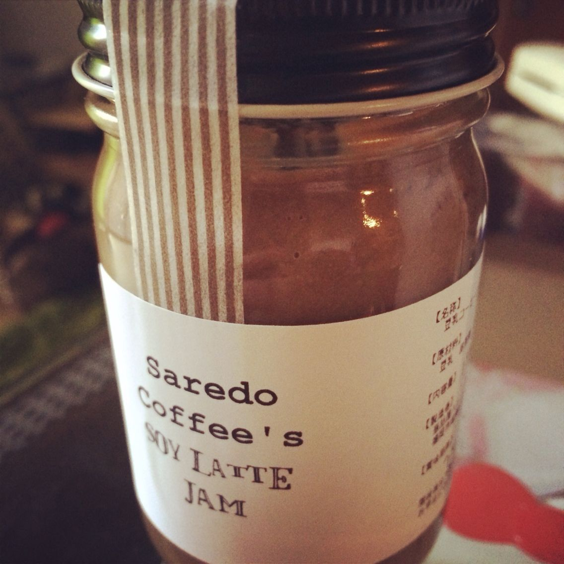 Soy latte coffee Jam @saredocoffee