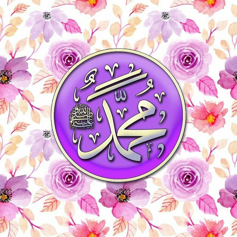 اجمل دعاء إلى الله Islamic Images Islamic Art Calligraphy Allah