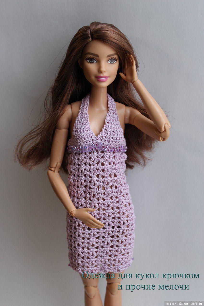 Мастер-класс сарафана для Барби / Вязание для кукол ...
