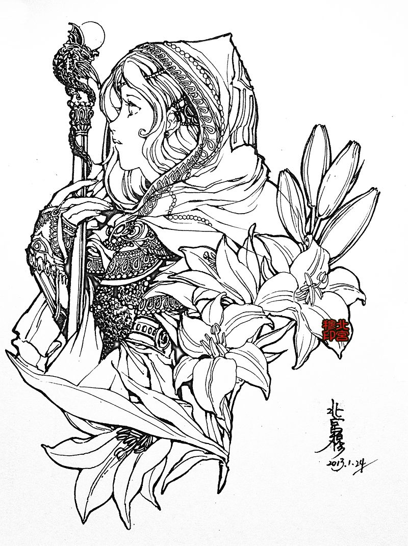 Pin by Laovue Chang on Tattoos   Monster coloring pages ...